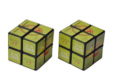 2X2 Plastic Mini Rubik'S Cube Custom Logo Magic Cube Gift For Kid Puzzle Game
