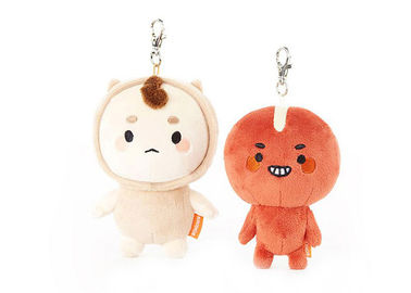 Diy Promotional Stuffed Animals Soft Cute Personalised Plush Toys With Keychain