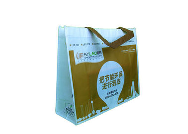 PP Non Woven Fabric Promotional Shopping Bags Medium Size Folding Tote Bag