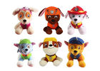 Stuffed Personalized Baby Plush Toys Creative Soft Cute Animal Eco Friendly